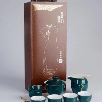 茶具/茶具套装/功夫茶具套装/陶瓷茶具套装/高档茶具