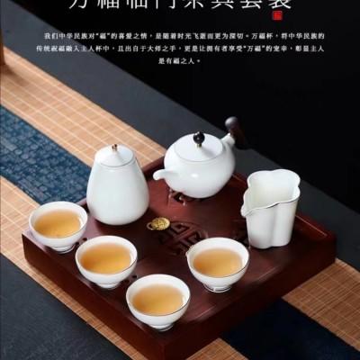 陶瓷茶具套装/白瓷茶具套装/古典茶具套装/中国风茶具套装/功夫茶具套装