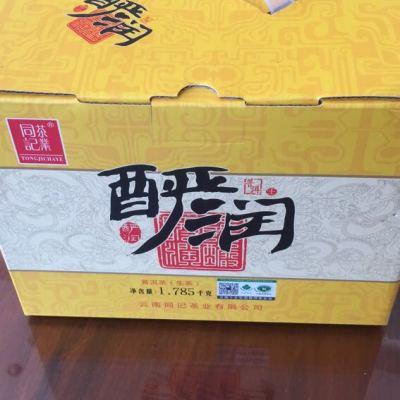 云南西双版纳酽润 生茶 一提5饼