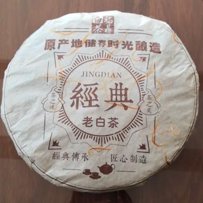 福鼎原产地经典老白茶 一提7饼