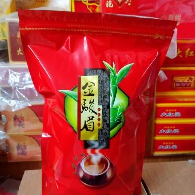 金骏眉茶叶红茶特级正宗浓香型金骏眉500g散装2021新茶一斤一袋装