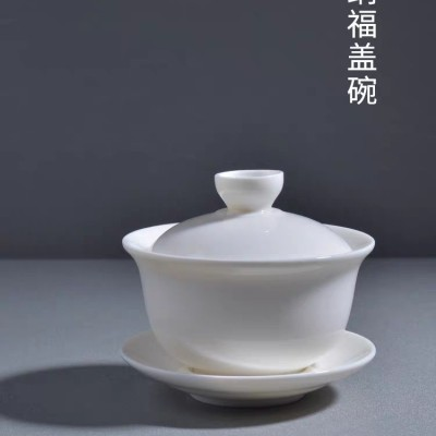 盖碗/茶具/羊脂玉瓷盖碗/茶碗/白瓷盖碗/白瓷茶具