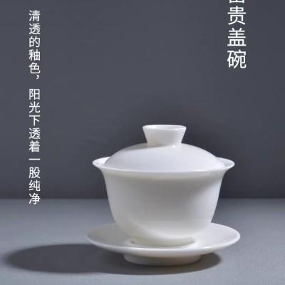 盖碗/茶碗/茶具/白瓷盖碗/羊脂玉瓷盖碗/白瓷茶具包邮