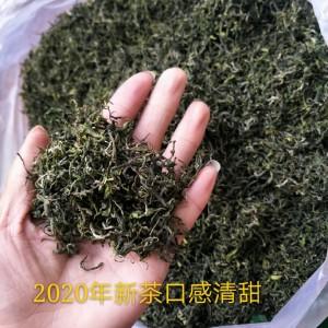 野生绿茶500g