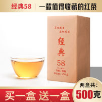 滇红茶 红茶茶叶 滇红茶经典58特级工夫红茶滇红茶特级云南滇红茶