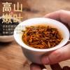 武夷正山小种红茶茶叶特级正宗浓香型罐装散装礼盒装2020新茶醉然香