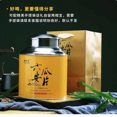 六安瓜片茶散装500g雨前特级绿茶茶叶安徽金寨手工茶礼盒装