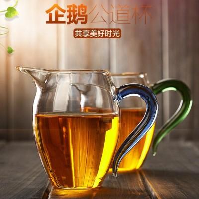 茶海/公道杯/玻璃公道杯/玻璃茶海/茶杯/耐高温玻璃公道杯可承受沸水