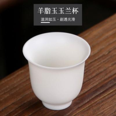 主人杯/个人杯/茶杯/白瓷茶杯/白瓷主人杯/羊脂玉瓷主人杯/玉瓷个人杯