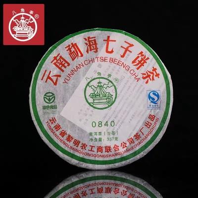 勐海八角亭黎明茶厂 2008年0840黎明青饼 357g七子饼生茶