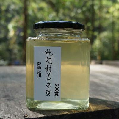 蜂蜜正品【假一罚十】农家自产土蜂蜜深山洋槐蜜野生天然百花蜂蜜