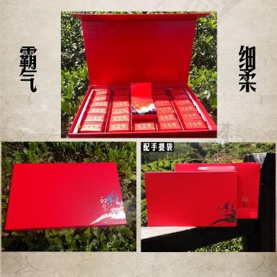 大师手工大红袍   武夷山正岩 乌龙茶 红茶 新茶 批发礼盒装茶叶
