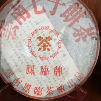 鳯临牌春夏秋冬套饼  一饼500克一套5饼和普通357克7饼一样重的