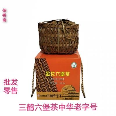 广西梧州三鹤六堡茶2018年陈化金花六堡茶原装竹篮茶叶 500克黑茶