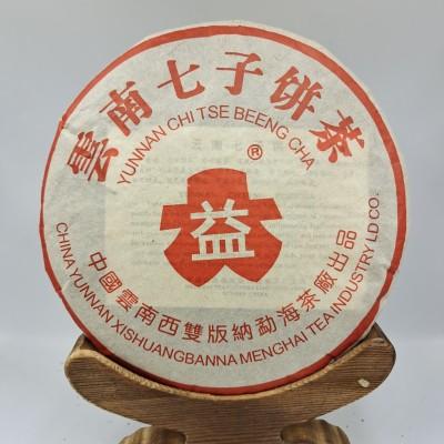 02年红大益7542