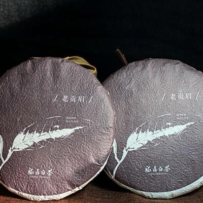 两饼老贡眉白茶饼,净重350克x两饼,年份2012