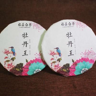2饼薄饼牡丹王