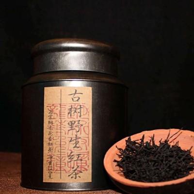 明前古树正山小种红茶