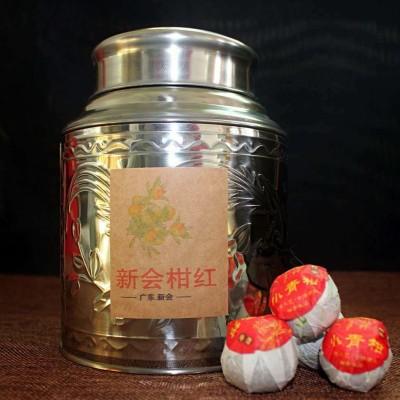1罐正宗新会小青柑红茶,用料精细条索乌润油亮,柑味十足