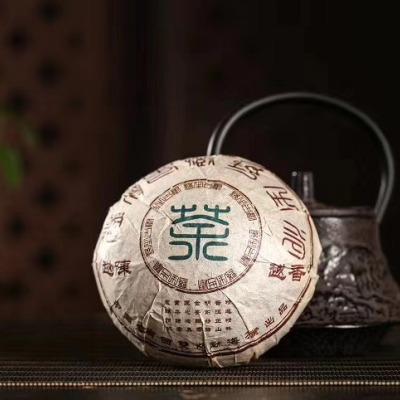 4沱一条起拍(共1000克) 2013年勐海野生沱熟茶