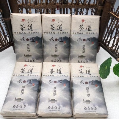 2014年老寿眉巧克力茶100克一片