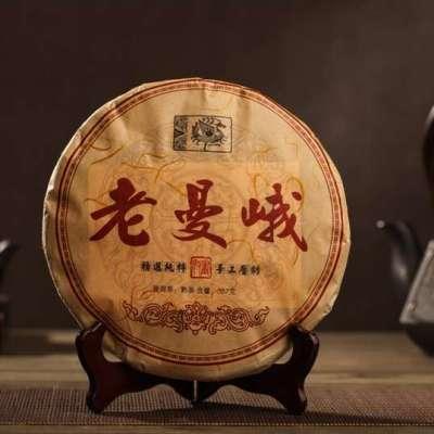 2012年的老曼娥古树熟茶七子饼7片5斤