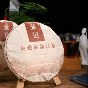 特价2014典藏福鼎老白茶,300克/饼,董德白茶
