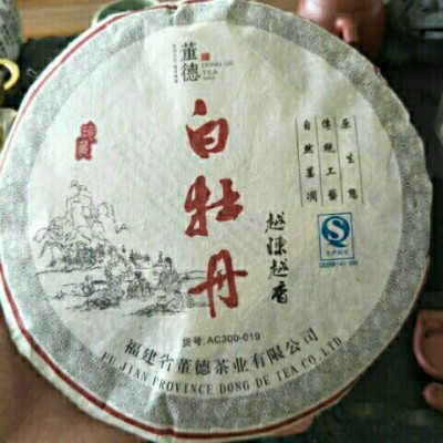 09年白牡丹,300克/饼。董德白茶