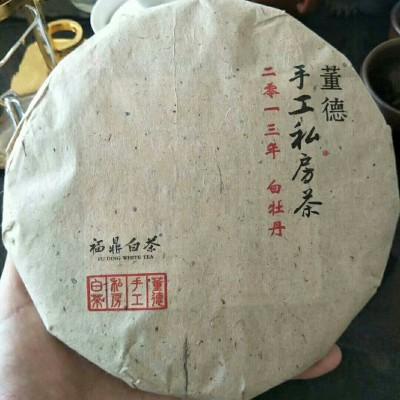 品牌白茶2013白牡丹私房茶  300克/饼 董德白茶