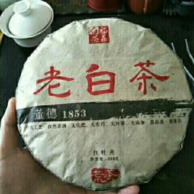 品牌白茶:2011白牡丹老白茶 300克/饼