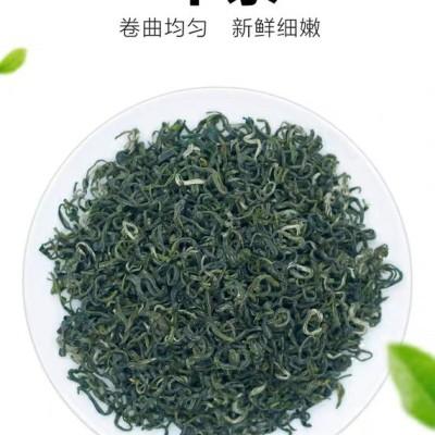 蒙顶山绿茶毛峰500g散装四川特产素茶炒青高山茶2020新茶叶绿毛峰