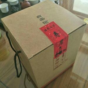 2012年一级寿眉老白茶