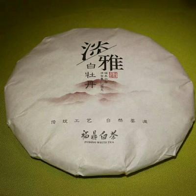 2017年淡雅白牡丹 福鼎白牡丹