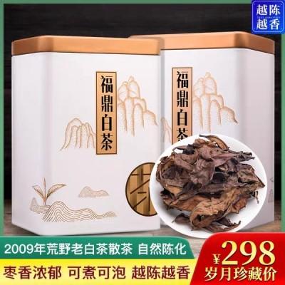 福鼎白茶2009年的陈药香老白茶寿眉 包邮