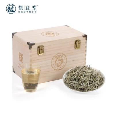 福鼎白茶花香银针2019年特级白毫银针 散茶茶叶500g收藏装