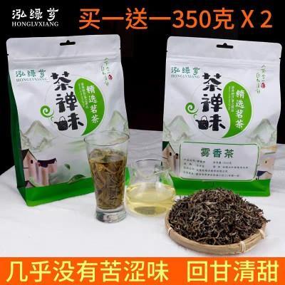 云南普洱茶散茶泓绿芗350g散装头春生普花香味700克袋装晒青毛茶