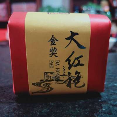 武夷山大红袍