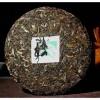 2006年云南勐海普洱茶易武正山野生茶典藏品老茶七子饼茶绿大树茶