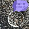 2014年正宗新会圈枝小柑胎精品500g,可以煮水泡红茶、