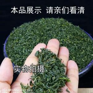 绿茶2020新绿茶500g山东日照绿高山云雾散装袋装自产自销