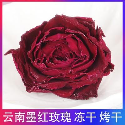 买一送一共150克云南墨红玫瑰大玫瑰花草茶墨红玫瑰花冠一朵一杯礼盒包装
