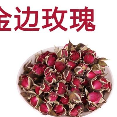 买一送一共200克云南产地发货 金边玫瑰金边玫瑰花茶无硫干玫瑰罐子包装
