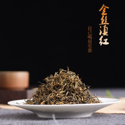 2021年 云南大树滇红茶 一芽二叶500克滇红茶二级滇红茶礼盒包装盒
