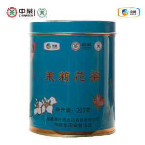 中粮中茶蝴蝶牌茶叶茉莉花茶特级新茶罐装礼盒福建200g0012
