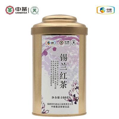 中粮中茶蝴蝶牌茶叶红茶锡兰红茶100g罐装中华老字号BD001