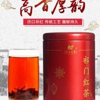 2020祁门红茶红茶茶叶浓香型茶叶武夷山红茶50克