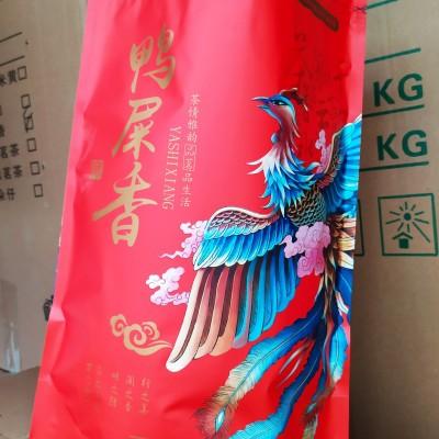 鸭屎香单枞茶潮州凤凰单丛茶清香鸭屎香单枞茶1斤1袋大乌叶单枞茶