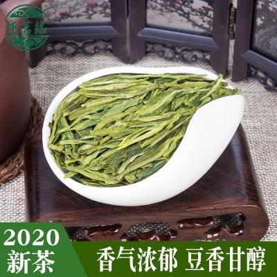 2021年新茶绿茶 雨前特级龙井茶叶500克 产地货源 浓香型散装茶叶