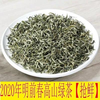 2021年春茶一斤云南银丝绿茶雨前新茶云南绿茶散装滇绿散茶500克