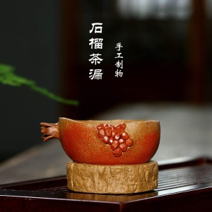 紫砂石榴茶漏泡茶器茶滤茶具配件茶隔茶叶过滤器网